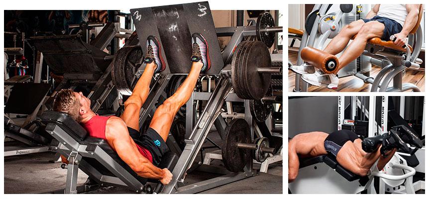 Тренажеры для тренировки ног
